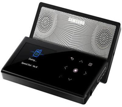 samsung s5 mp3 player manual