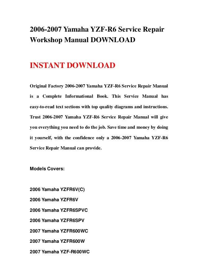 2007 yamaha r6 service manual download