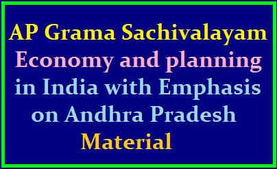 andhra pradesh police manual in telugu pdf