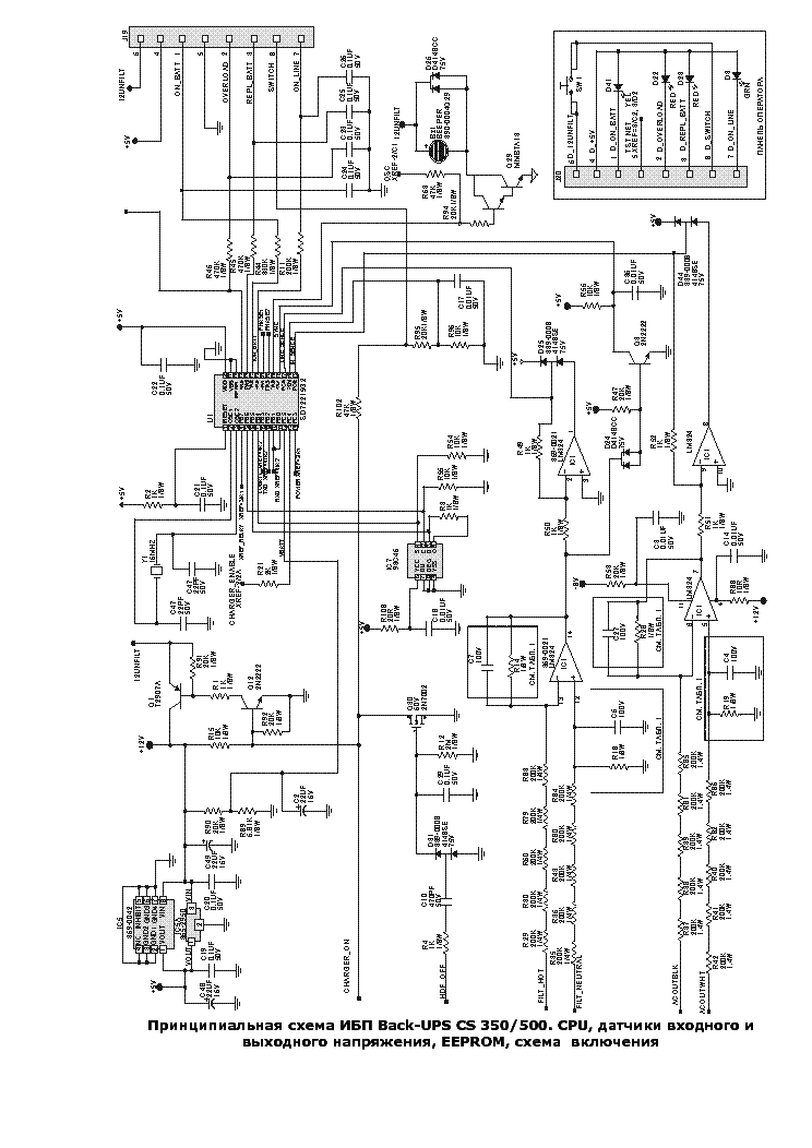 apc back ups xs 1000 manual pdf