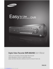 samsung dvr svr 450 manual