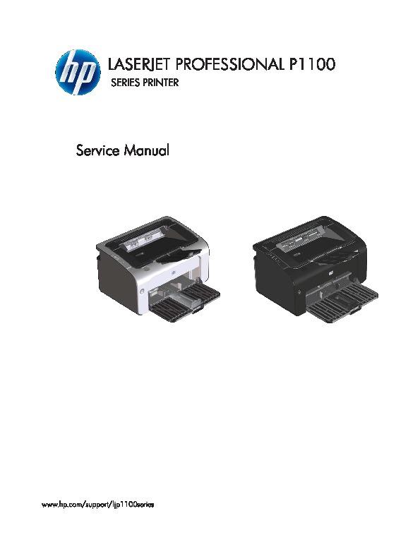 hp lj 609 service manual pdf