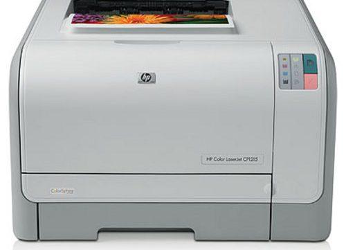 hp printer model ml2525 manual