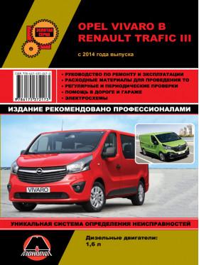renault trafic workshop manual free download