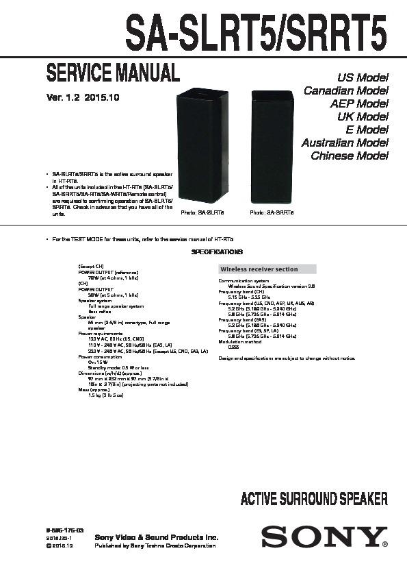 sa 8000 manual free download