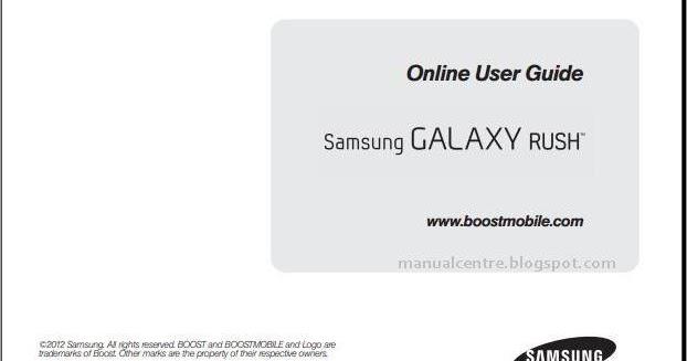 samsung galaxy rush instruction manual